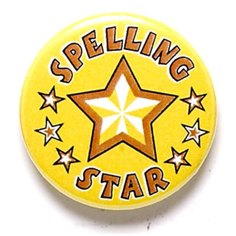 Spelling Star School Button Badge - BA047