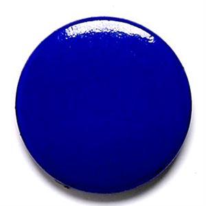 Blue School Button Badge - BA009