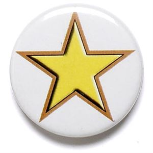 Yellow Star School Button Badge - BA003