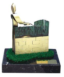 Gardening Handmade Metal Trophy  - 779 JARDIN