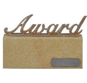 Sandstone Award Trophy - BEZ728